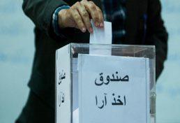 آغاز انتخابات نظام مهندسی کشاورزی استان مرکزی