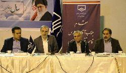 برگزاری جلسه شهرداران مشهد با ریاست و هیئت مدیره و بازرسان