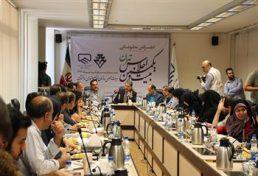 برگزاری جلسه خبری بیست و یکمین اجلاس هیات عمومی سازمان نظام مهندسی