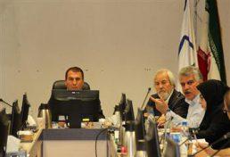 برگزاری سمینار آموزشی باحضور مدیران مالی استانها