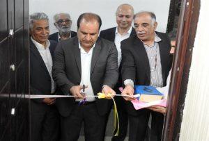 استفاده از ظرفیت معادن در توسعه اقتصادی استان ایلام