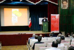 گردهمایی فرصتهای سرمایه گذاری در بخش ساختمان در استان یزد
