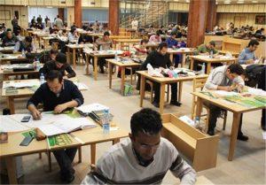 برگزاری انتخابات هیئت مدیره نظام مهندسی ساختمان استان بوشهر