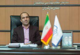 افزایش تعرفه مهندسان مکانیک در استان مازندران