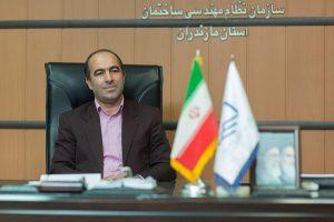 پیام تبریک ریاست سازمان نظام مهندسی ساختمان استان مازندران