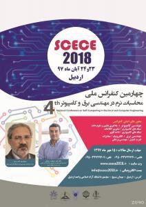 چهارمین کنفرانس ملی محاسبات نرم در مهندسی برق و کامپیوتر