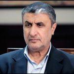 لغو بخش نامه وزیر اسبق توسط اسلامی