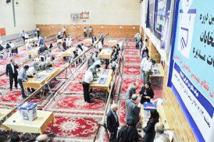 برگزاری انتخابات هیات مدیره سازمان نظام مهندسی ساختمان در استان