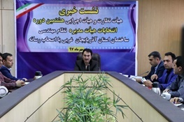۵ شنبه منتخبین نظام مهندسی آذربایجان غربی مشخص خواهند شد