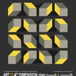 هنر و بعد چهارم: سمپوزیوم بین المللی درباره زمان، فضا و حرکت در هنر، دی ۹۷