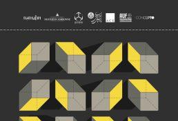 سمپوزیوم بین المللی درباره زمان، فضا و حرکت در هنر