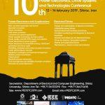 کنفرانس بین المللی الکترونیک قدرت و سیستم های درایو، بهمن ۹۷