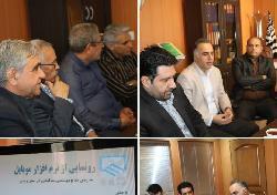 رونمایی از نرم افزار موبایل سازمان نظام مهندسی ساختمان استان خراسان رضوی