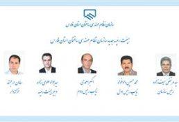 انتخاب سیدمرتضی سیف زاده به عنوان ریاست سازمان نظام مهندسی ساختمان استان فارس