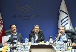 مهم ترین مباحث مطرح شده در جلسه امروز شورای مرکزی سازمان