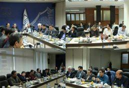 برگزاری جلسه دویست و سی و سوم شورای مرکزی در تاریخ بیست و نهم آبان