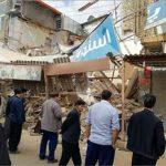 گزارش سازمان نظام مهندسی ساختمان استان کرمانشاه از مناطق زلزله زده اخیر استان