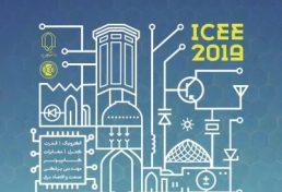 بیست وهفتمین کنفرانس مهندسی برق ایران