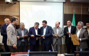 برگزاری معارفه ریاست سازمان نظام مهندسی معدن با حضور وزیر صنعت
