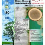 پنجمین همایش ملی تغییر اقلیم و گاهشناسی درختی در اکوسیستم های خزری