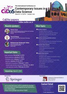 کنفرانس بین المللی موضوعات نوین در علوم داده