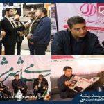 توسعه آموزش الکترونیکی در خراسان رضوی