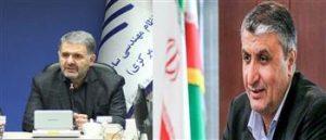 رفع سوء تفاهمات در دیدار اسلامی و رجبی