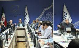 تأکید شورای مرکزی بربرقراری انضباط مالی در سازمانهای استانها