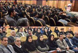گردهمایی مخاطرات زلزله در استان گلستان برگزار گردید.