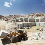 ارزش بیست و دو میلیارد تومانی تولیدات صنایع معدنی