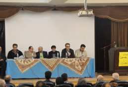 برگزاری هم اندیشی و جلسه تخصصی معماری پاییز نود و هفت