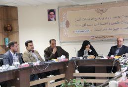 برگزاری نشست کمیسیون شهرسازی، معماری و عمران شورای اسلامی شهر