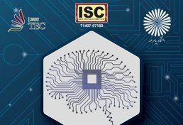 چهارمین کنفرانس ملی فناوری در مهندسی برق و کامپیوتر