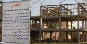 شروع مطالعات اولیه برای طرح برون سپاری مقابله با تخلفات ساختمانی