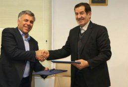 بستن تفاهمنامه همکاری سازمان نظام مهندسی معدن ایران و شرکت سرمایه گذاری صدر تامین