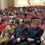 برگزاری گردهمایی مجریان و شرکتهای خدمات فنی آزمایشگاهی