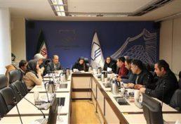برگزاری نشست گروه تخصصی معماری شورای مرکزی
