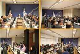 برگزاری جلسه مشترک خزانه داران و مدیران امور مالی استانها