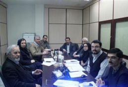برگزاری نشست کمیته مالی و مالیاتی شورای مرکزی