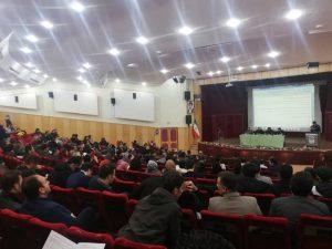 برگزاری مجمع عمومی سازمان نظام <a href=