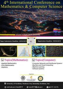 چهارمین کنفرانس بین المللی ریاضیات و علوم کامپیوتر