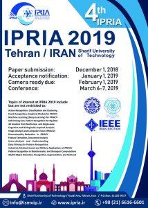 سومین کنفرانس بین المللی بازشناسی الگو و تحلیل تصویر ایران