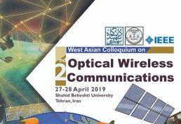دومین کنفرانس منطقه ای مخابرات نوری بیسیم غرب آسیا