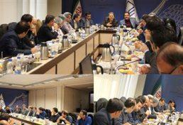 برگزاری اولین جلسه کمیسیون رؤسای سازمانها در دوره جدید فعالیت هیئت مدیره استان ها
