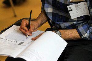اعلام نتایج اولیه آزمونهای ورود به حرفه مهندسان نیمه اول اردیبهشت نود و هشت