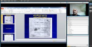 برگزاری دوره آموزش مجازی دانستنیها و الزامات کاربردی ویژه مهندسان ناظر