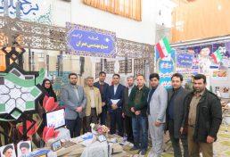 حضوررئیس و خزانه دار سازمان نظام مهندسی ساختمان استان مازندران در نمایشگاه دستاوردهای بسیج در چهلمین سالگرد پیروزی انقلاب