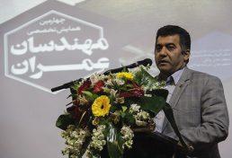 برگزاری ده کارگاه تخصصی حوزه مهندسی عمران در مازندران