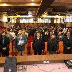 برگزاری گردهمایی حقوق مهندسی در یزد
