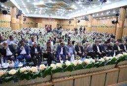 برگزاری نشست مجمع عمومی عادی سالیانه نوبت دوم سازمان